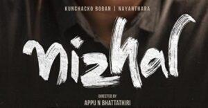 Nizhal OTT Digital Rights