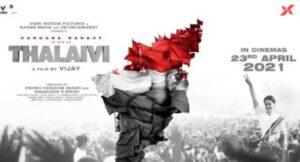 Thalaivi OTT Digital Rights