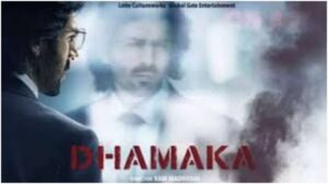 Dhamaka OTT Digital Rights