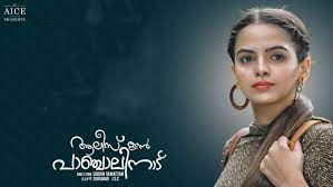 Alice In Panchalinadu OTT Digital Rights